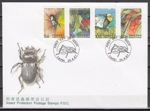 Taiwan, Scott cat. 3117-3120. Butterfly & Insects issue. First day cover.