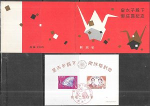 Japan #668a  Wedding of the Crown Prince S/S in folder (U) CV $6.00