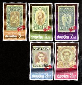 Thailand 1473-1477 Mint NH MNH Stamp Expo 93!