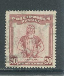Philippines 597  Used