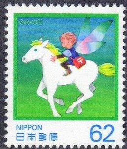JAPAN  SC# 2059 **USED** 1990  62y     SEE SCAN