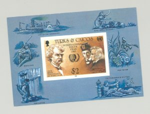 Turks & Caicos #675 Youth Year, Mark Twain, Grimm Brothers 1v S/S Imperf Proof