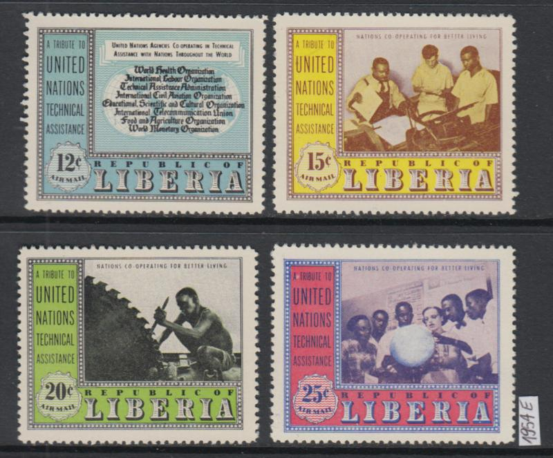 XG-W884 LIBERIA - United Nations, 1954 Technical Assistance Co-Operation MNH Set