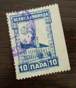 Yugoslavia Serbia VELIKA KIKINDA Local Revenue Stamp 10 Para  CX24
