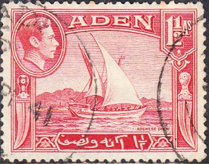 Aden #19 Used