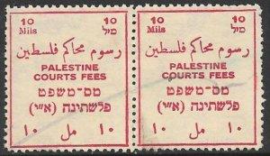 PALESTINE c1930 10m COURT FEES REVENUE Bale 234 Wmk SIDEWAY L Pair USED