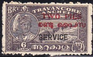 India - Travancore  #O2 Used