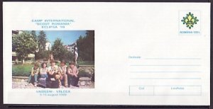 Romania, 1999 issue. Scout Camp Postal Envelope. 081/1999. ^