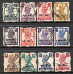 Bahrain 1942 KGVI p/set (12v. only 9p missing) used CV £118