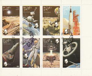 State of Oman 1974 Space Canceled