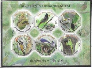 2012    BANGLADESH  -  SG.  1103 / 1108 - BIRD NESTS  - IMPERF -  MNH