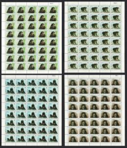 Laos WWF Sun Bear 4 Full Sheets of 40 stamps 40 sets SG#1396-1399 SC#1174-1177