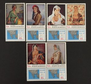 Romania 1970 #2247a-F(6), Paintings-Singles from S/S, MNH.
