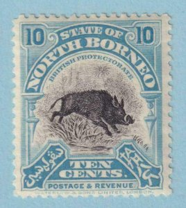 NORTH BORNEO 174  MINT HINGED OG * NO FAULTS EXTRA FINE!