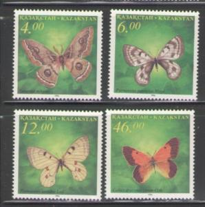 Kazakhstan Sc 161-4 1996 Butterflies stamps mint NH