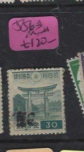BURMA JAPANESE OCCUPATION  (P1508B) JAPAN SHOWA 5R/30S  SG J56B   MNH