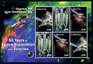 [78626] Liberia 2008 Space Travel Weltraum Chandra X-Ray Observatory Sheet MNH