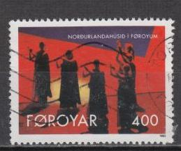 Faroe Islands - 1993 Dancers  (1209)