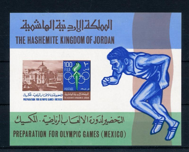 [48627] Jordan 1967 Preparation Olympic games Mexico MNH Sheet