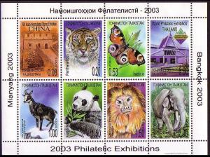 Tajikistan Tiger Butterfly Panda Lon Elephant Sheetlet of 8v SG#MS235