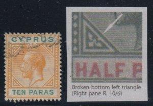 Cyprus, SG 74ca, used Broken Bottom Left Triangle variety