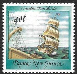Papua New Guinea 671    1987  40t  VF  NH