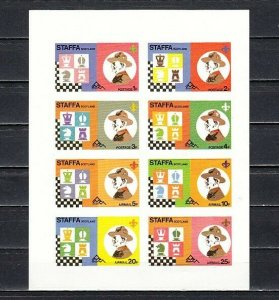 Staffa Local. 1976 issue. Scout Jamboree & Chess, IMPERF sheet. *