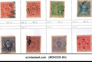 COCHIN - INDIAN STATES - SELECTED STAMPS - 8V - USED