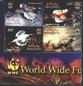 Maldives. 2004. 4407-10. Fish. MNH.