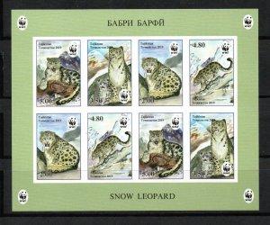 Tajikistan 2019 wild cats snow leopard wwf klb MNH imperforated !