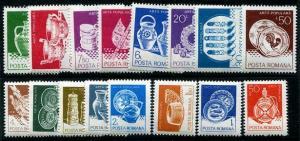 HERRICKSTAMP ROMANIA Sc.# 3102-17 1982 Hi Face Value Stamps