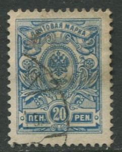 Finland - Scott 80 - Definitive -1911- FU - Single 20p Stamp