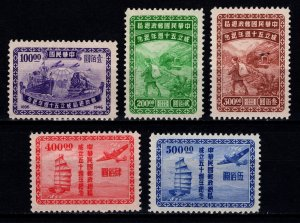 China 1947 50th Anniversary of Directorate General of Posts, Set [Unused]