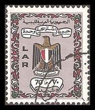 Libya 454 Mint VF NH