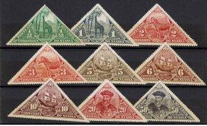 D - Mozambique Nyassa 1924 Porteado #1/9 MNG