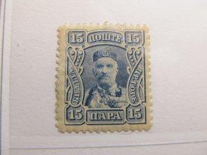 Montenegro 1907 15p Fine MH* A5P17F327