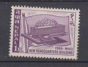 J28748,1966 nepal set of 1 mnh #197 WHO