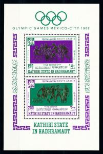[95494] Aden Kathiri State Hadhramaut 1967 Olympic Games Mexico Sheet MNH