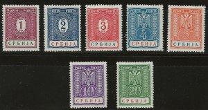 German Occupation of Serbia 2NJ9-15 Mint Hinged (414129)