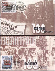 Serbia and Montenegro. 2004. 100 years to the newspaper Politika (Mint) Set
