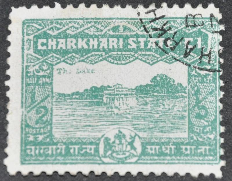 DYNAMITE Stamps: India Charkhari Scott #29 – USED