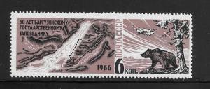 Russia #3219 MNH Single