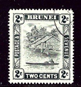Brunei 63 Used 1947 issue    (ap4122)