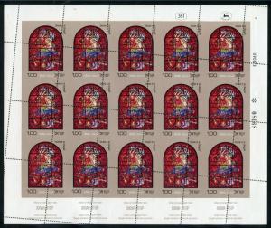 ISRAEL CHAGALL WINDOWS JUDAH  SHEET SEVERE SHIFTING OF PERFS  MINT NH  RARE