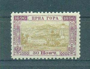 Montenegro sc# 53 mh cat value $.55
