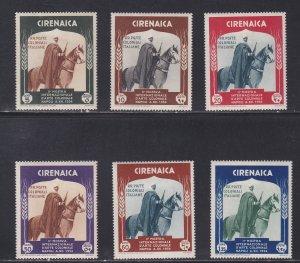 Cyrenacia # 59-64, Carabineer, Hinged, 1/2 Cat.