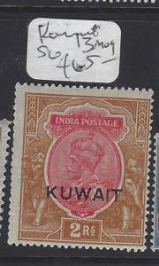 KUWAIT  (P0609BB) ON INDIA GV 2R  SG 13  MOG
