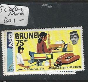 BRUNEI  (PP1005B)  TELEPHONE, SATTELITE SG 280-1   MNH