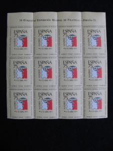 Spain – 1975 – Sheet of 12X Labels from ESPANA '75 Philatelic Exhibit