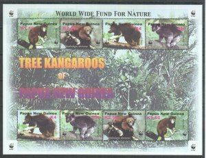QQ841 PAPUA NEW GUINEA WWF FAUNA ANIMALS TREE KANGAROOS 1KB MNH STAMPS
